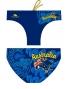Australia Oceanic